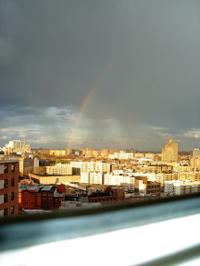 Rainbow_harlem_1